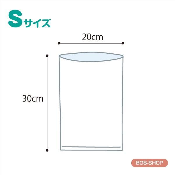 臭わない袋 BOS ( ボス ) ストライプパッケージ Sサイズ 30枚入 × 3セット 送料別|bos-shop|08