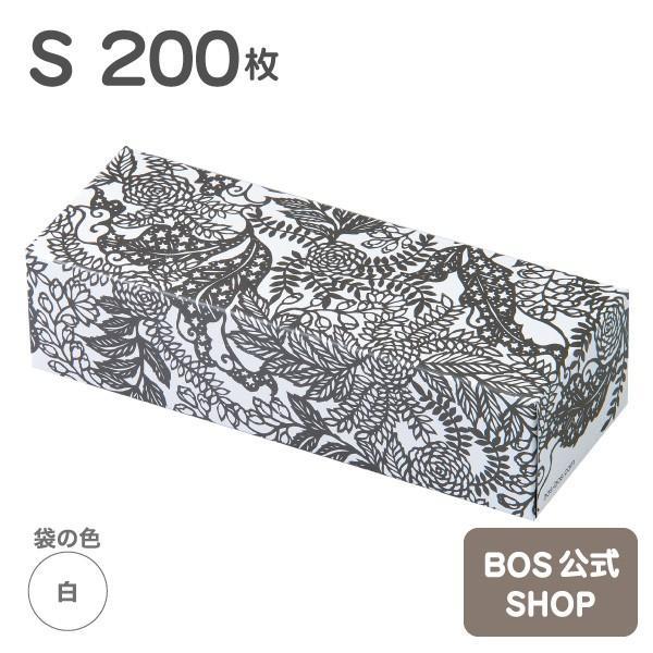 驚異の 防臭袋 BOS ( ボス ) 切り絵作家 タンタン 限定コラボ 夜空の星の花 / 袋カラー: 白色 ( Sサイズ ) 200枚入 送料無料 bos-shop
