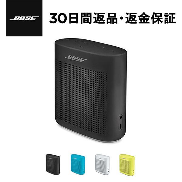 BOSE 人気ブランド多数対象 ボーズ 配送員設置送料無料 スピーカー ワイヤレス SoundLink II Bluetooth Color speaker ボーズ公式ストア