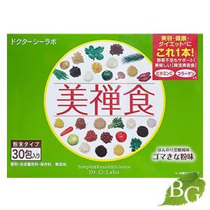 ドクターシーラボ 美禅食 購入 オーバーのアイテム取扱☆ 黒糖入り穀物粉末 15.4g×30包