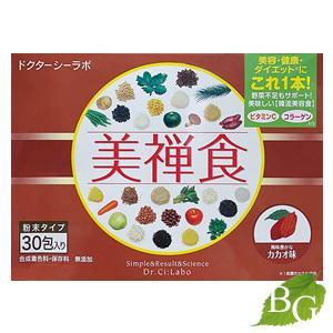 ドクターシーラボ お見舞い 美禅食 カカオ味 15.5g×30包 手数料無料