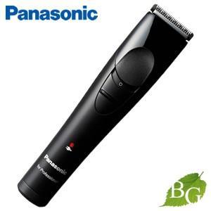 Panasonic パナソニック 業務用 ER-GP21-K プロトリマー 大決算セール 全店販売中 黒