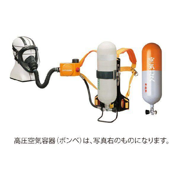 ライフゼムKD30FCS815空気呼吸器