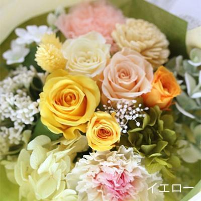 プリザーブドフラワー 敬老の日 プレゼント 花 ギフト 花束 「フルール・グラン」 ブリザードフラワー 結婚式 両親 花束贈呈 送別会 退職祝い 誕生日 結婚記念日 bouquetblanche 10