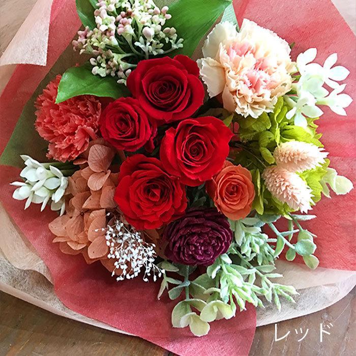 プリザーブドフラワー 敬老の日 プレゼント 花 ギフト 花束 「フルール・グラン」 ブリザードフラワー 結婚式 両親 花束贈呈 送別会 退職祝い 誕生日 結婚記念日 bouquetblanche 12