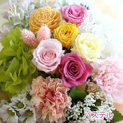 プリザーブドフラワー 敬老の日 プレゼント 花 ギフト 花束 「フルール・グラン」 ブリザードフラワー 結婚式 両親 花束贈呈 送別会 退職祝い 誕生日 結婚記念日 bouquetblanche 13