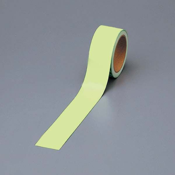 蓄光テープ 50mm巾 ユニット 824-51