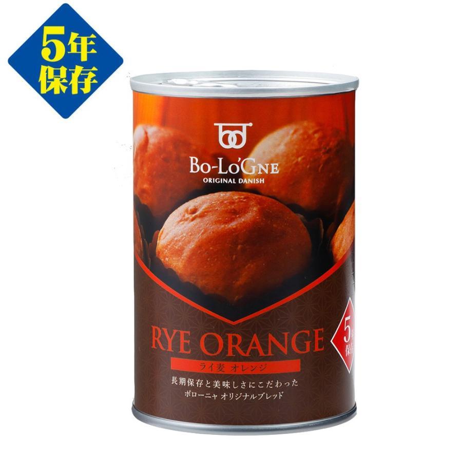 非常食 パン 備蓄 de ボローニャ 5年保存 12缶セット パンの缶詰 (保存食、防災グッズ)|bousaikeikaku|05