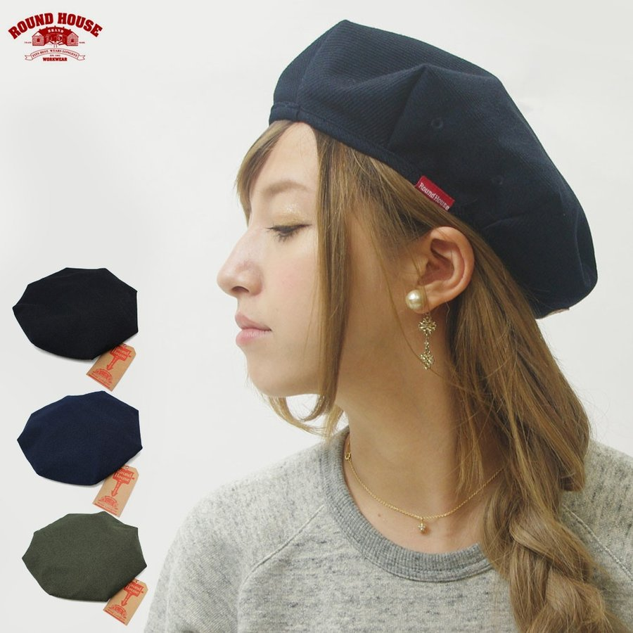 ROUND HOUSE(ラウンドハウス):ピケベレー/メンズ&レディース/ファッション 帽子 boushikaban