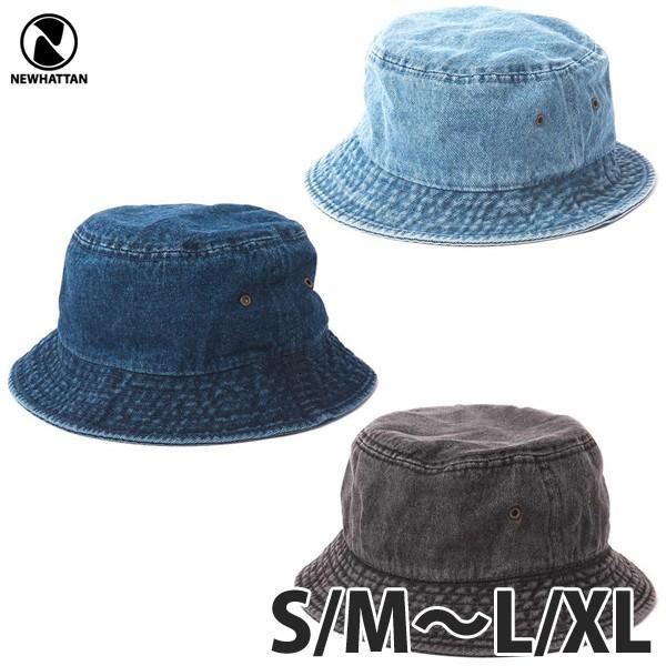 NEWHATTAN(ニューハッタン):デニム バケットハット/メンズ&レディース/ファッション 帽子 boushikaban
