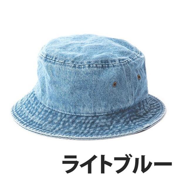 NEWHATTAN(ニューハッタン):デニム バケットハット/メンズ&レディース/ファッション 帽子 boushikaban 02