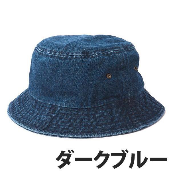 NEWHATTAN(ニューハッタン):デニム バケットハット/メンズ&レディース/ファッション 帽子 boushikaban 03