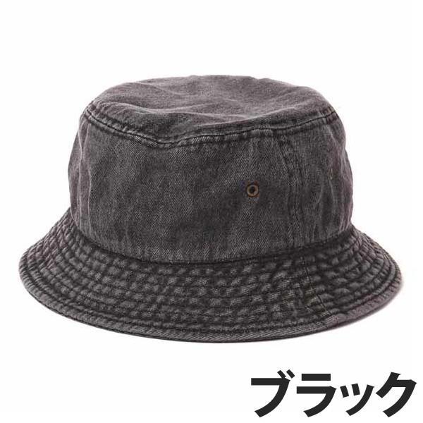 NEWHATTAN(ニューハッタン):デニム バケットハット/メンズ&レディース/ファッション 帽子 boushikaban 04