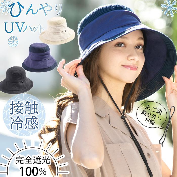帽子 レディース 大きいサイズ UVカット 遮光100%カット アゴ紐付き 飛ばない ストローハット 日よけ 折りたたみ 自転車 春 夏 春夏 大きめ セール SALE boushiya-looandc 02