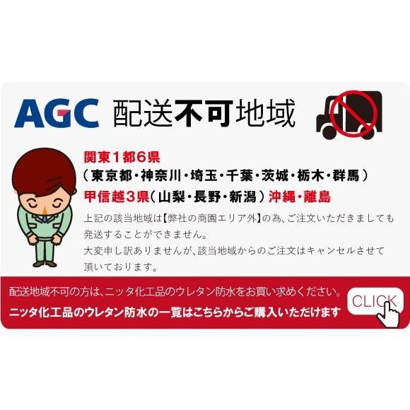 サラセーヌP-60 プライマー AGCポリマー建材 5kg/缶 層間プライマー 塗り重ね用 1液 溶剤 ウレタン塗膜防水|bousui-must|02
