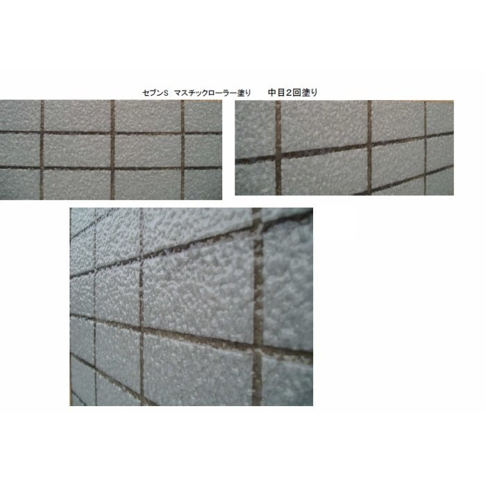セブンケミカル セブンSS 14kg/缶 タイル目地 コンクリートの防水 保護透明塗膜|bousui-must|05