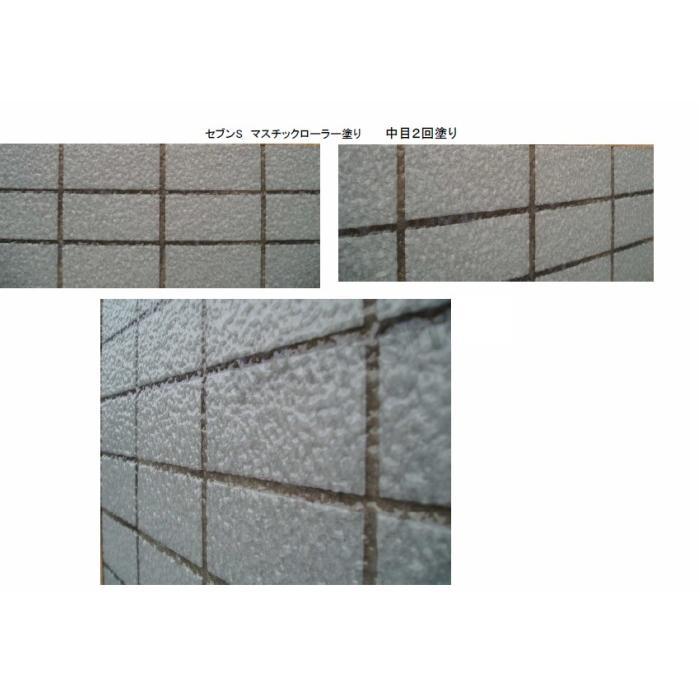 セブンケミカル セブンSS 4kg/缶 主材 タイル目地 コンクリートの防水 保護透明塗膜|bousui-must|05
