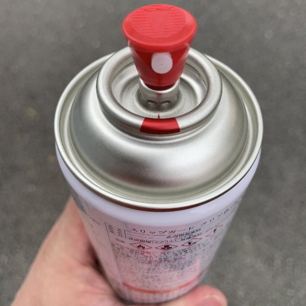 滑り止めスプレー スリップガード すべり止め 床用 クリア色 300ml/缶 6缶/箱 1m2/缶 石材 タイル 縞鋼板 STEPSOLUTION bousui-must 08