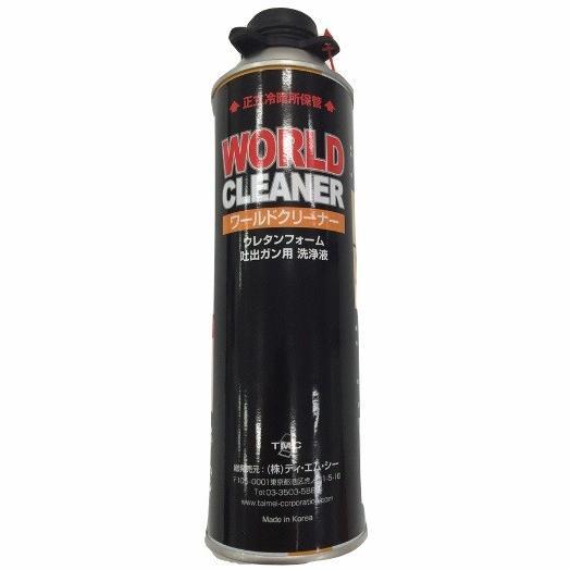 洗浄液 ワールドクリーナー タイセイ 550ml 1本 ワールドフォームガン クリーナー|bousui-must