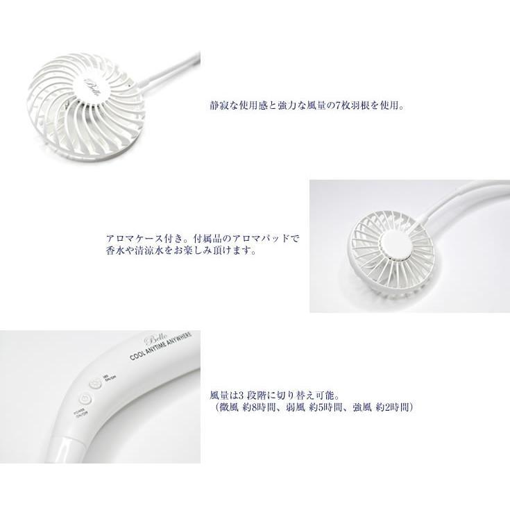 Bello FOLDING FAN 肩掛け式折りたたみ扇風機|boutiquedebonheurys|02