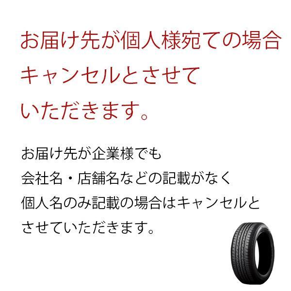 法人様限定(個人様宛て不可) 日本製 NEXTRY 155/65R14 75S 4本セット ブリヂストン ネクストリー 夏タイヤ|bowers2|04