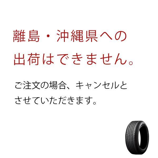 法人様限定(個人様宛て不可) 日本製 NEXTRY 155/65R14 75S 4本セット ブリヂストン ネクストリー 夏タイヤ|bowers2|05