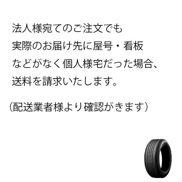 法人様限定(個人様宛て不可) 日本製 NEXTRY 155/65R14 75S 4本セット ブリヂストン ネクストリー 夏タイヤ|bowers2|06
