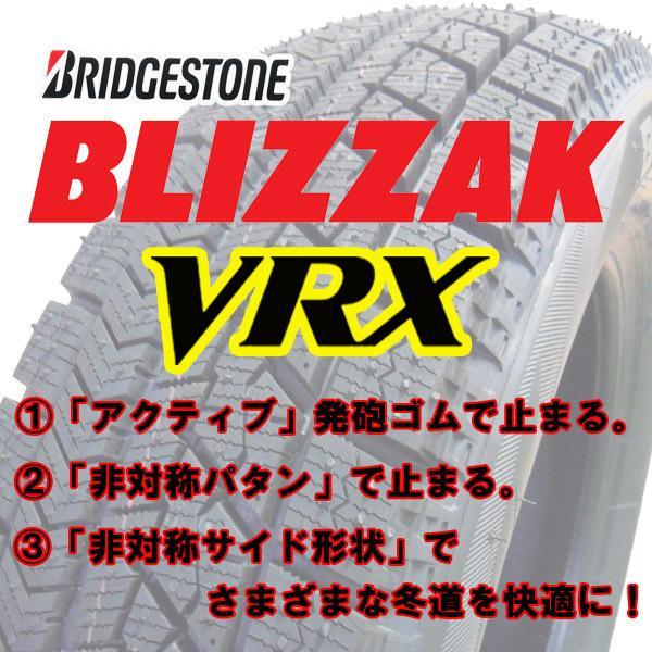 2021年製 VRX 155/65R14+ユーロスピード G10(マナレイスポーツ 防錆対策ホイール)+スタッドレスタイヤ+アルミホイール4本セット|bowers2|02