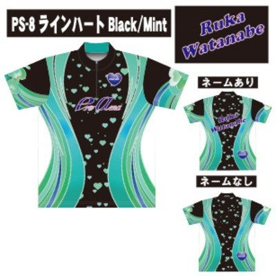 (ABS)PRO-am プロアマ PS-8 ライントハート 黒/Mint