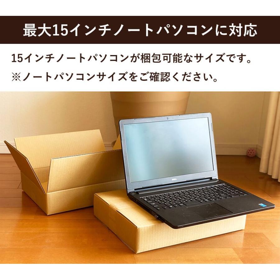 パソコン 15 サイズ ノート インチ