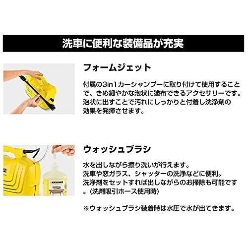 ケルヒャー(KARCHER) 高圧洗浄機 K2 クラシック カーキット 1.600-976.0 boxdesign 10