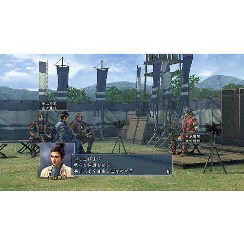 信長の野望 天道 PS3 the Best boxdesign 03