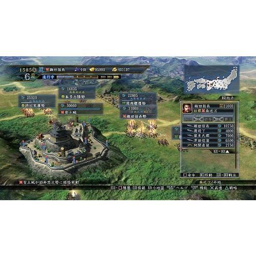 信長の野望 天道 PS3 the Best boxdesign 05