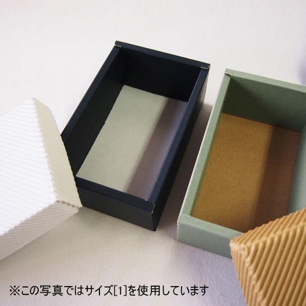 プロポーショナルボックス・マトリョーシカセット boxstore-net 04