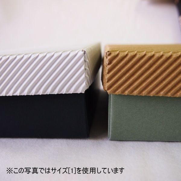 プロポーショナルボックス・マトリョーシカセット boxstore-net 05