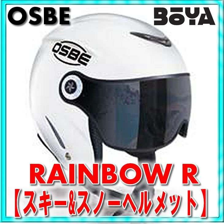 RAINBOW R 白い 【OGP/OSBE/GPA/オズベ】【眼鏡可】【送料無料】【在庫限り!無くなり次第終了】