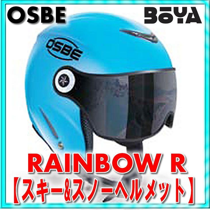 RAINBOW R Azure 【OGP/OSBE/GPA/オズベ】【眼鏡可】【送料無料】【在庫限り!無くなり次第終了】