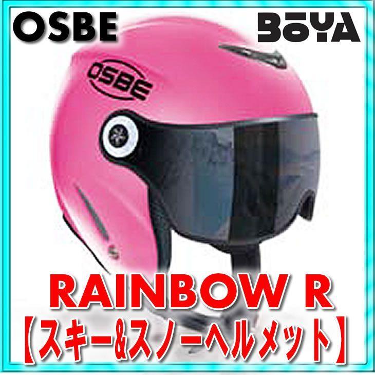 RAINBOW R Fuchsia 【OGP/OSBE/GPA/オズベ】【眼鏡可】【送料無料】【在庫限り!無くなり次第終了】