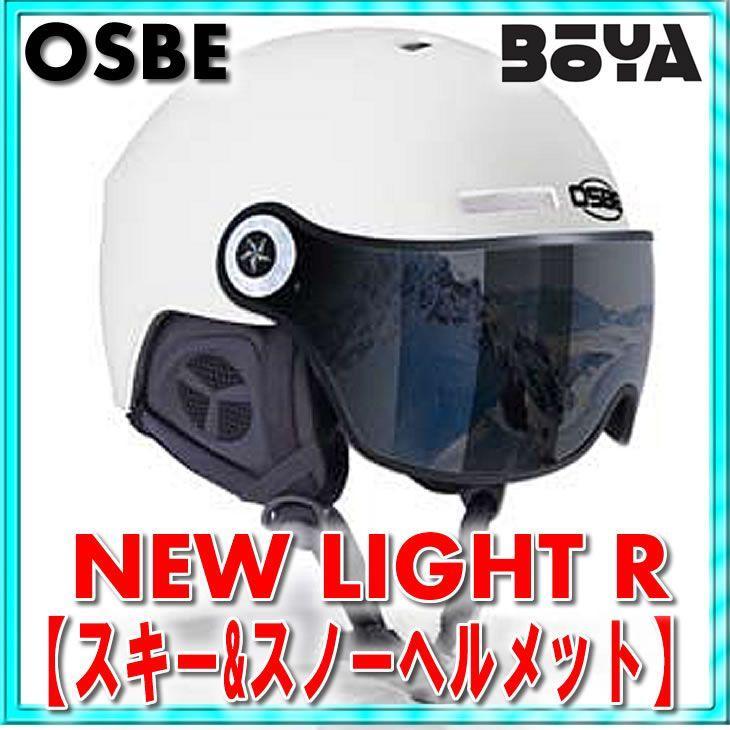 オープニング 大放出セール NEW LIGHT R Soft White 【OGP/OSBE/GPA/オズベ】【眼鏡可】【送料無料】【在庫限り!無くなり次第終了】, スポコバ dd198a3d