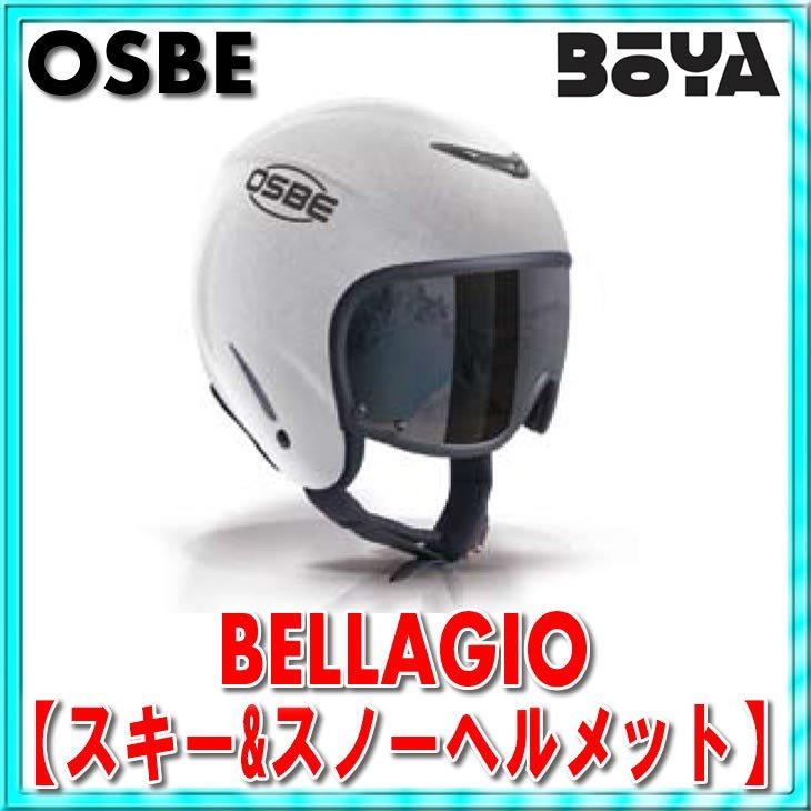 BELLAGIO Silver/Lite Blue/Red/Shiny White/Dull Black 【OGP/OSBE/GPA/オズベ】【送料無料】
