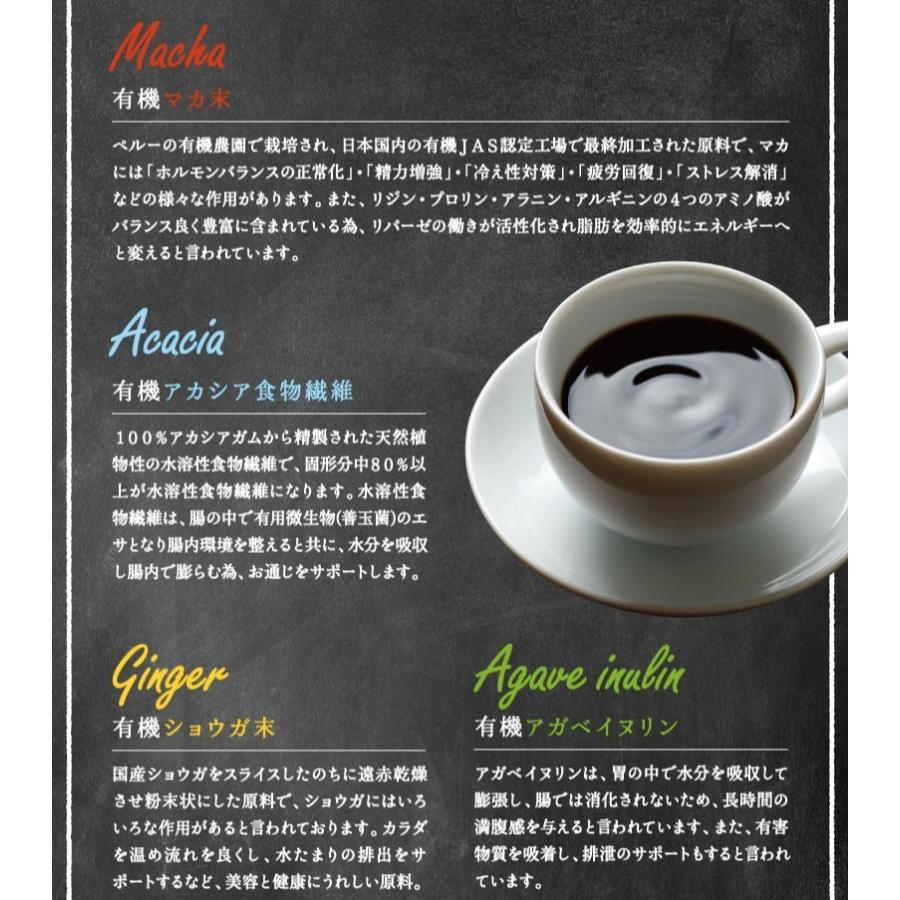バターコーヒー インスタント オーガニックバタープレミアムコーヒー 30包 2箱セット ダイエットコーヒー 食物繊維 ポイント消化 送料無料|bp-direct|12