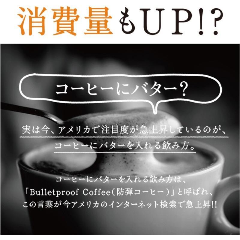 バターコーヒー インスタント オーガニックバタープレミアムコーヒー 30包 2箱セット ダイエットコーヒー 食物繊維 ポイント消化 送料無料|bp-direct|03
