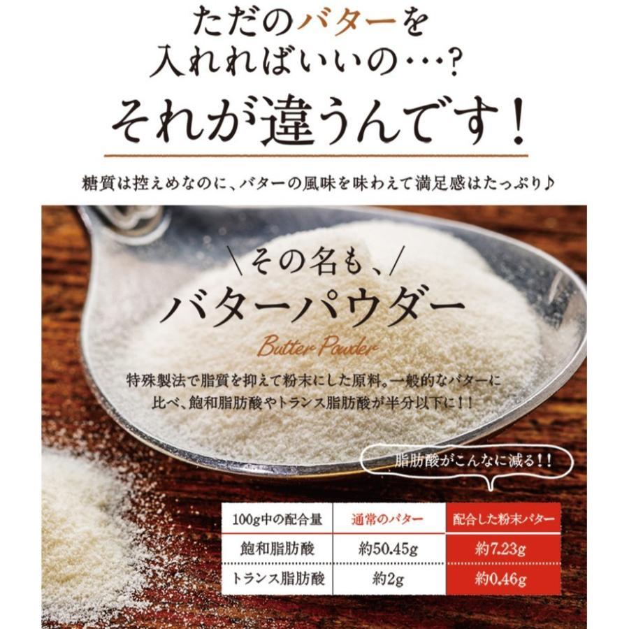 バターコーヒー インスタント オーガニックバタープレミアムコーヒー 30包 2箱セット ダイエットコーヒー 食物繊維 ポイント消化 送料無料|bp-direct|05