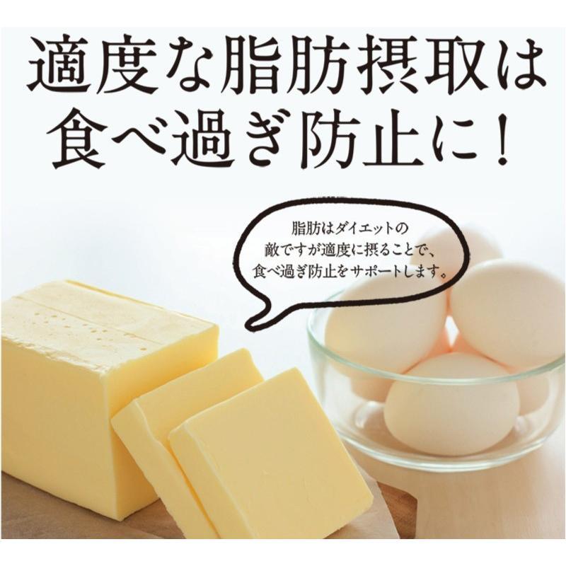 バターコーヒー インスタント オーガニックバタープレミアムコーヒー 30包 2箱セット ダイエットコーヒー 食物繊維 ポイント消化 送料無料|bp-direct|06