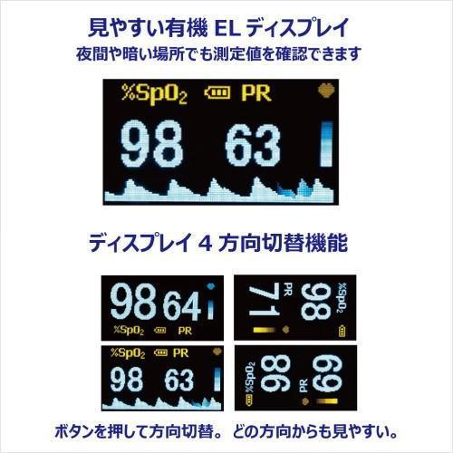 【医療機器認証取得済品】Ciメディカル パルスオキシメーター パルスフロー (ミントグリーン)|bp-s|05