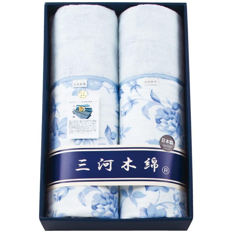 【ギフト包装・のし無料】 三河木綿 衿付四重ガーゼケット2枚セット M4K3015