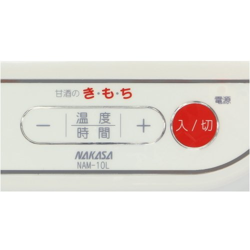 仲佐(ナカサ) 甘酒メーカー 甘酒のき・も・ち NAM-10L bp-s 04