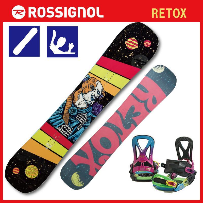 20-21 【ROSSINGOL】 ロシニヨール スノーボード RETOX 2点セット  + ビンディング 【150cm/153cm】