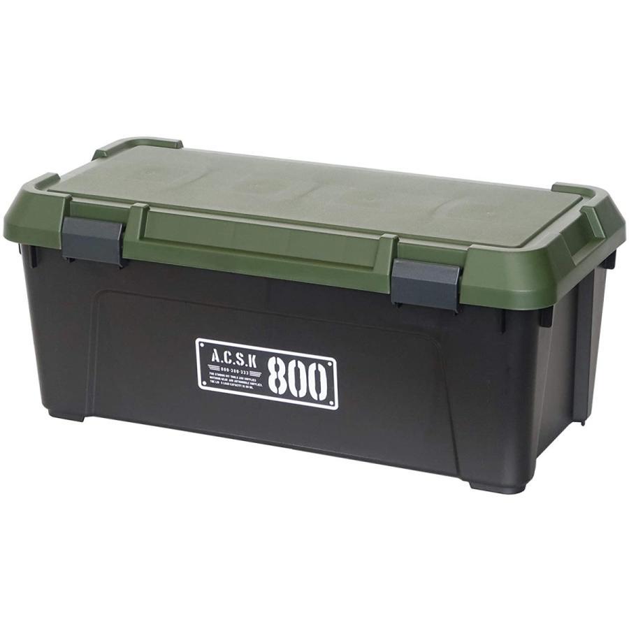 アステージ(Astage) 収納ボックス Xシリーズ アクティブストッカー 800X 奥行38×高さ33.3×幅80cm|braggart4|02