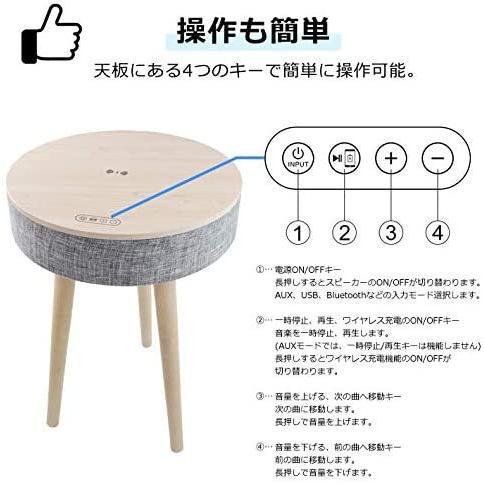 CICONIA サウンドテーブル STC-109BBT (ホワイトウッド) Bluetooth5.0対応スピーカー コーヒーテーブル サイド braggart4 02